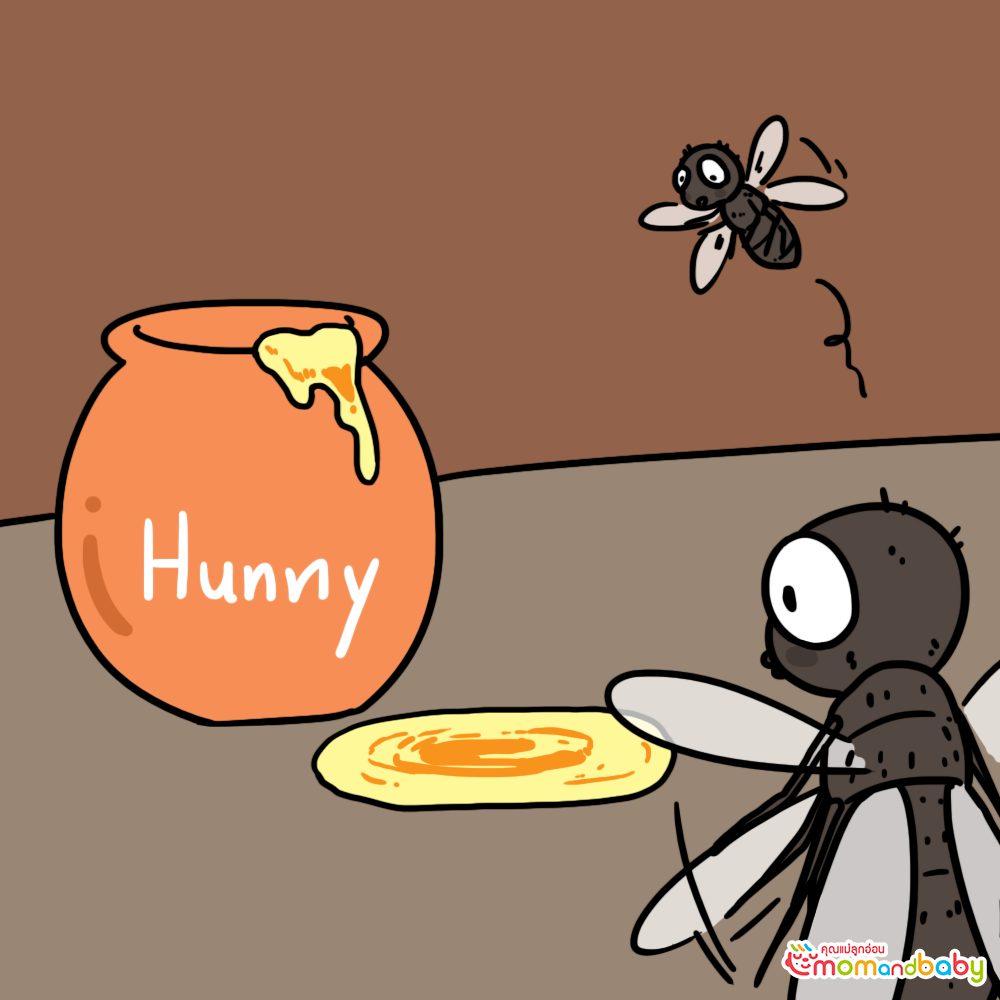มีเหล่าแมลงวันบางตัวบินไปที่นั่นเพื่อเลียน้ำผึ้ง
