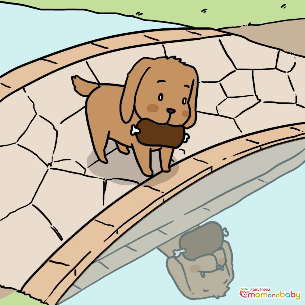 เมื่อเขามองลงไปในแม่น้ำก็พบว่ามีสุนัขอีกตัวกำลังคาบชิ้นเนื้ออยู่ในปากเหมือนกัน
