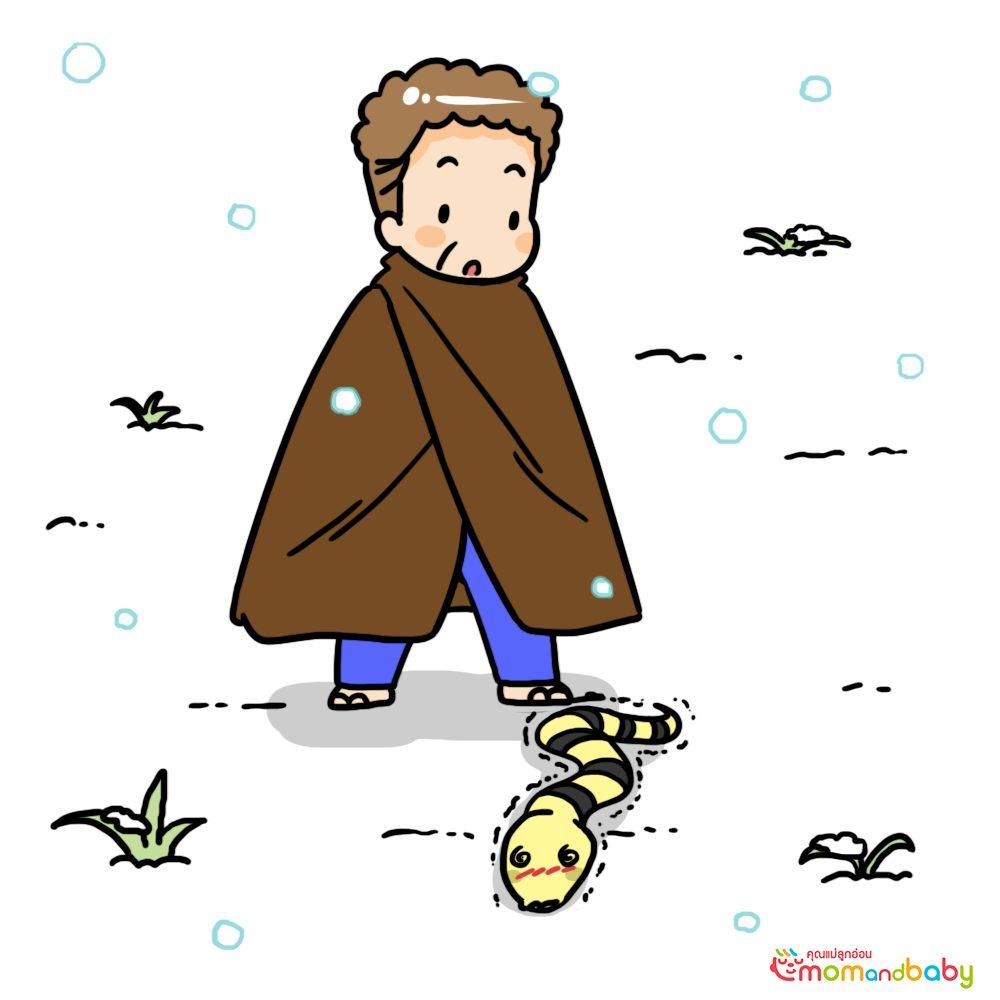 ในวันที่อากาศหนาวเย็นในฤดูหนาวชาวนาพบงูที่เกือบจะกลายเป็นน้ำแข็งจากความหนาวเย็น