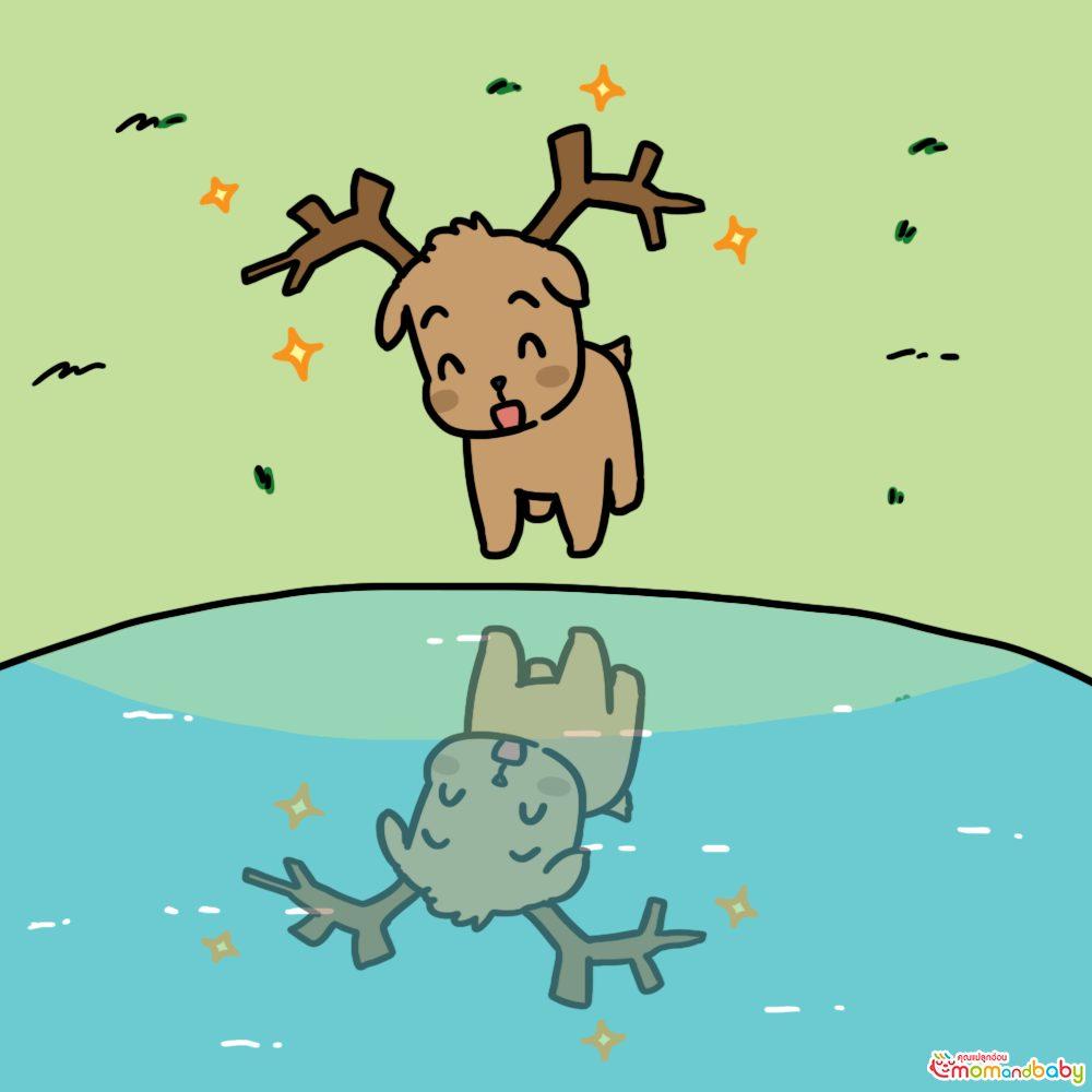 กวางตัวหนึ่งรู้สึกกระหายน้ำเลยไปที่น้ำพุ