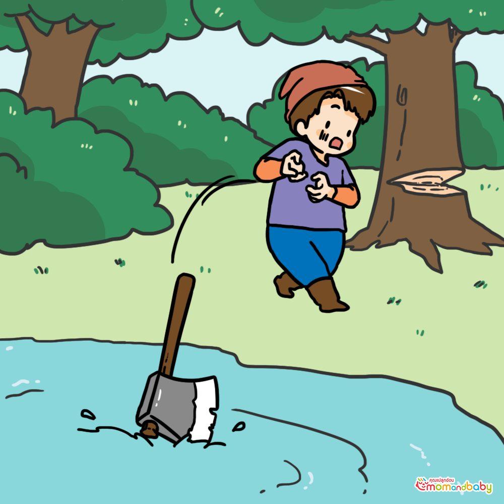 ชายคนหนึ่งกำลังตัดต้นไม้ริมแม่น้ำ