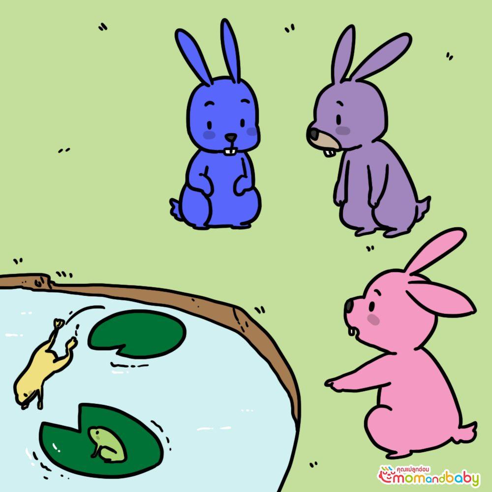 เหล่ากระต่ายคุยกันและตัดสินใจที่จะจมน้ำตายในทะเลสาบ