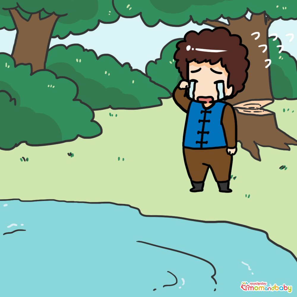 เทพารักษ์จึงกลับลงไปในน้ำ
