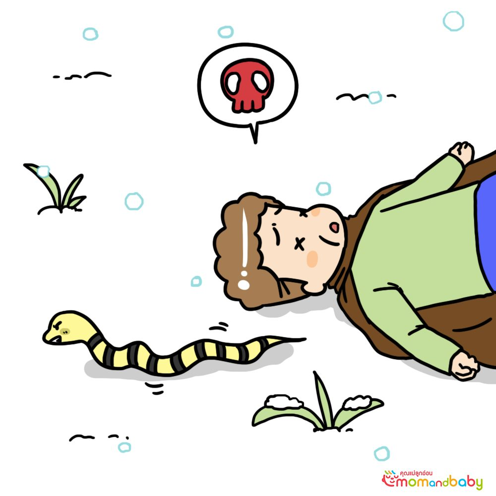 งูเห่าก็กัดชาวนาจนตาย