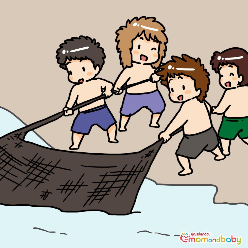ชาวประมงกำลังดึงอวนล้อมที่ชายหาด