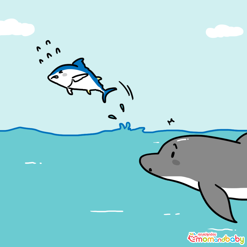 ปลาทูน่ากระโดดขึ้นจากน้ำ