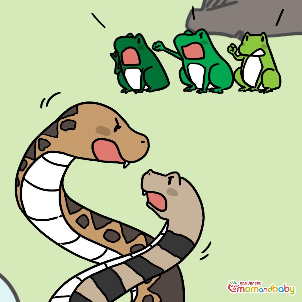 งูพิษและงูน้ำกำลังต่อสู้กันอย่างดุเดือด