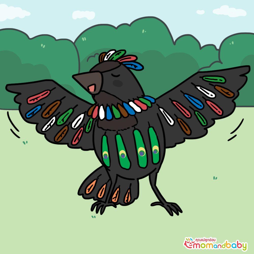 เขาหยิบขนนกหลากสีมาติดไว้กับตัวพยายามตกแต่งตัวเอง