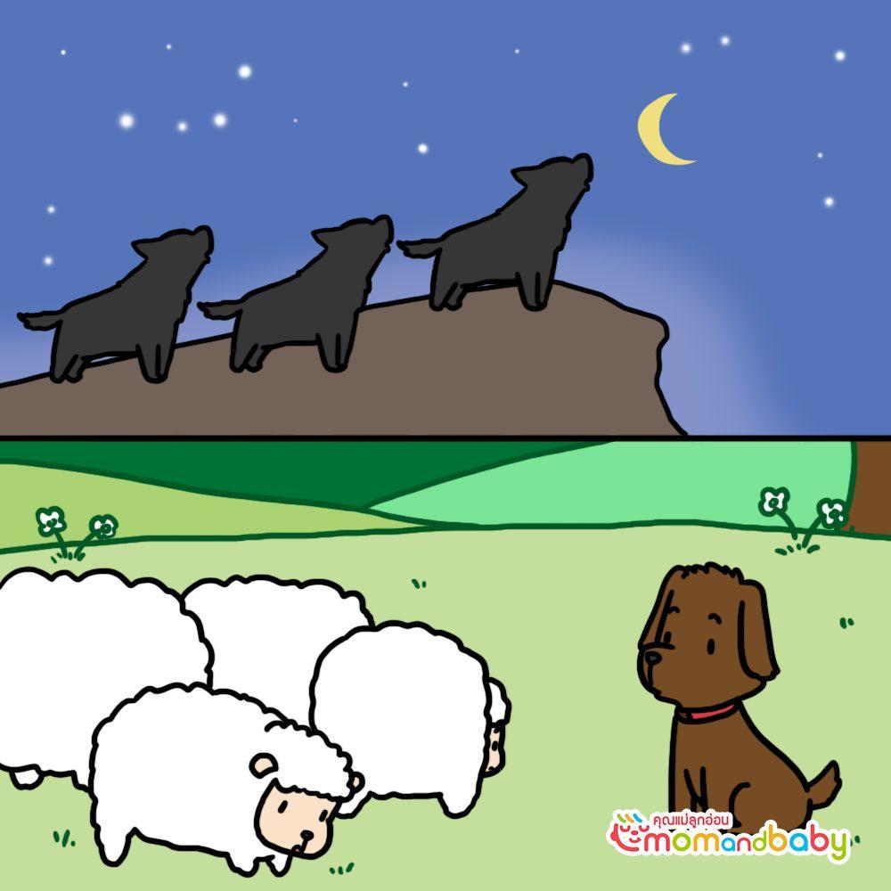 ความจริงหมาป่ากับสุนัขไม่ได้แตกต่างกันเลย