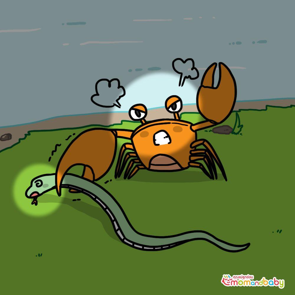 วันหนึ่งขณะที่งูกำลังนอนหลับปูได้ใช้ก้ามปูของเขาบีบที่คอและฆ่างู