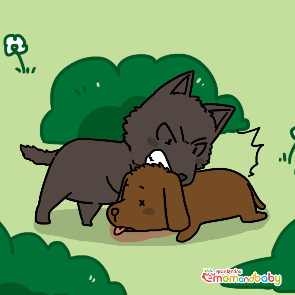 แต่สุดท้าย เมื่อหมาป่าเข้าไปในห้องใต้ดินที่สุนัขและแกะพักอยู่ พวกมันก็จัดการกินสุนัขก่อน
