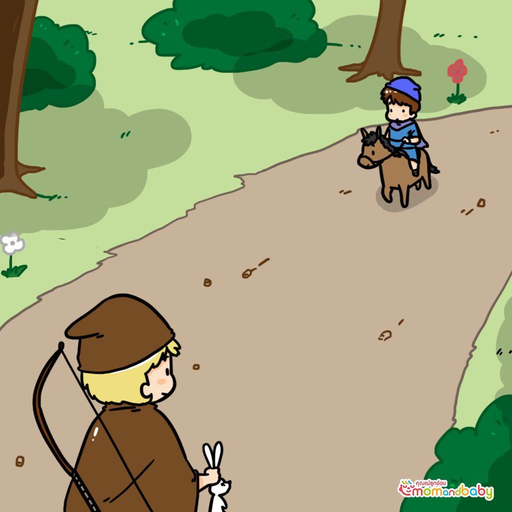 มีนายพรานคนหนึ่งซึ่งจับกระต่ายได้กำลังเดินอยู่บนถนน