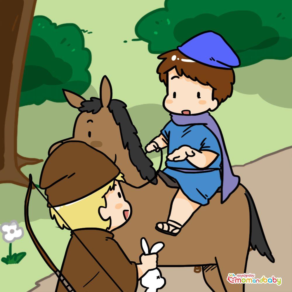 ชายบนหลังม้าขอให้นายพรานนำกระต่ายมาให้เขาดู